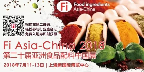 Fi Asia-China 2018 came to a successful co<em></em>nclusion at Shanghai New Internatio<em></em>nal Expo Centre (SNIEC) in Pudong on July 13, 2018.